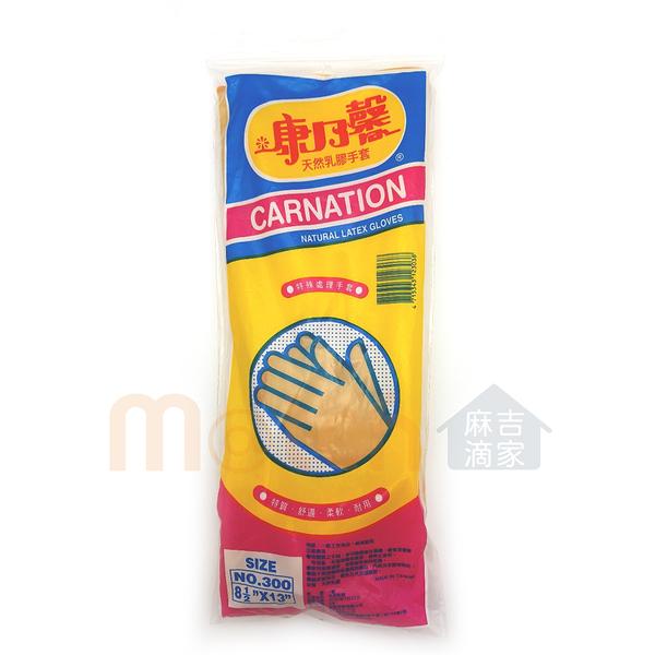 【麻吉滴家】NO.300 特殊處理天然乳膠手套