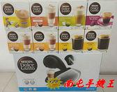 =南屯手機王= 雀巢DOLCE GUSTO膠囊咖啡機Movenza(型號9775)銀~贈8盒咖啡膠囊 宅配免運費