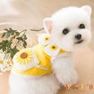 寵物貓咪小狗狗背心可愛夏季衣服季薄款輕便【倪醬小鋪】