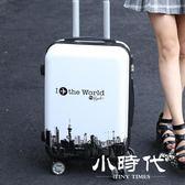 行李箱 女20吋萬向輪旅行箱密碼箱男韓版潮皮箱學生26吋拉桿箱