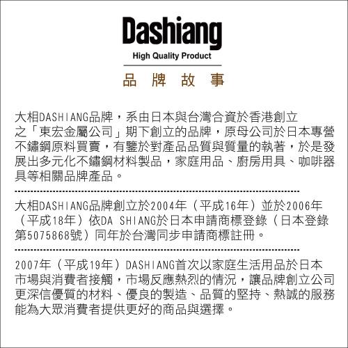 Dashiang 內膽316真空食物罐1000ml DS-C63-1000