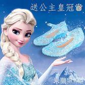 女童涼鞋 冰雪奇緣藍色水晶洞洞鞋子兒童公主鞋 米蘭shoe