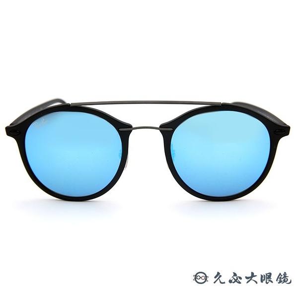 RayBan 雷朋眼鏡  雙槓圓框 水銀太陽眼鏡 RB4266 601S/5S 霧黑 久必大眼鏡