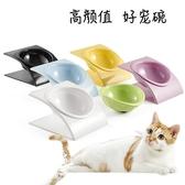 寵物食盆 出口可愛斜口貓碗斜坡寵物餐桌狗碗泰迪碗保護脊椎仿陶瓷 下殺85折