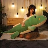 可愛恐龍毛絨玩具熊公仔床上夾腿抱枕女孩玩偶抱抱布娃娃【倪醬小鋪】
