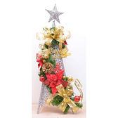 【派對造型服/道具】聖誕節裝飾-50cm金色聖誕裝飾鐵塔(款式隨機)