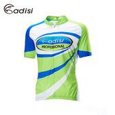 ADISI 男短袖熱昇華印花自行車衣AL1512001/城市綠洲(車外套、鐵馬、自行車衣、防風超潑水)