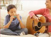 MiDeer彌鹿口琴玩具寶寶學生初學者音樂啟蒙木質益智奏樂器『小宅妮時尚』