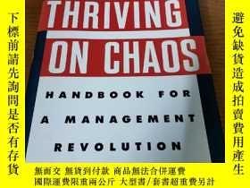 二手書博民逛書店Thriving罕見On Chaos (Tom Peters S