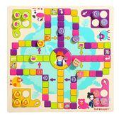 益智棋 兒童飛行棋游戲棋幼兒園小學生親子互動桌游3-6周歲棋類益智玩具