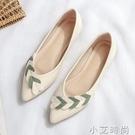 平底單鞋女瓢鞋2020秋季新款尖頭淺口百搭四季鞋軟底大碼豆豆鞋43 小艾新品