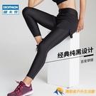 黑色瑜伽褲女秋冬跑步外穿高腰速干緊身假兩件運動褲健身