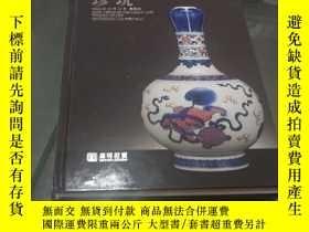 二手書博民逛書店上海明道罕見2014年秋季拍賣會 珍玩Y270271