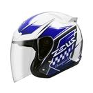 【東門城】ZEUS ZS-609 I18 (白/ 藍) 四分之三罩安全帽