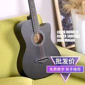 吉他 民謠吉他38寸吉他初學者學生女男木吉他練習吉它新手入門自學樂器 YYJ【美斯特精品】