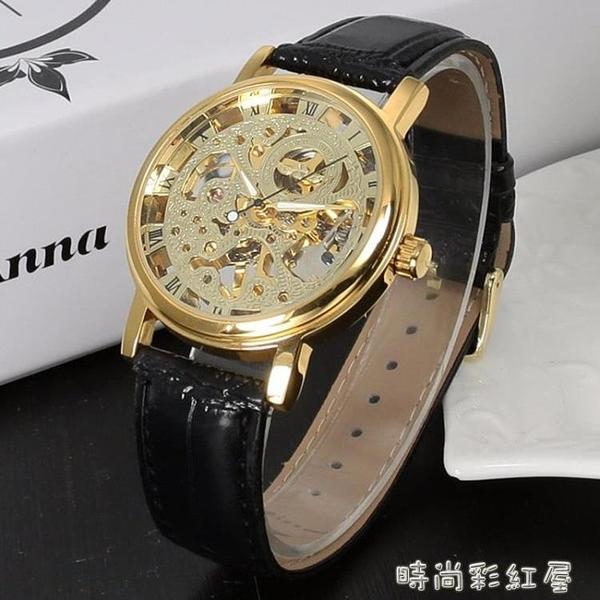 手錶男士手動機械錶全鏤空夜光皮帶抖音同款男女情侶手錶學生腕錶「時尚彩紅屋」
