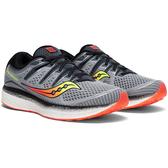 Saucony 19SS 頂級 緩衝 男慢跑鞋 TRIUMPH ISO5系列 S20462-1 贈腿套【樂買網】
