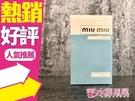 Miu Miu 粉色嬉遊 女性淡香水 5...
