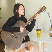 吉他初學者41寸成人吉他女學生入門新手自學民謠木吉他 zh7020【歐爸生活館】
