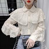法式宮廷風氣質蕾絲衫寬鬆立領設計感披肩釘珠刺繡長袖襯衫上衣女 韓國時尚週 免運