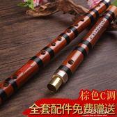 精制苦竹笛子初學者成人零基礎樂器專業演奏兒童學生男古風女橫笛-享家生活館