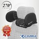 CARAC 專利調整型頭靠枕(黑)