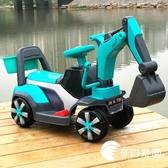 遙控車-兒童電動挖掘機男孩玩具車挖土機可坐可騎大號鉤機不帶遙控工程車-奇幻樂園