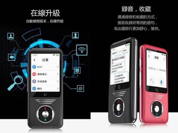【免運費】MTO F8 新一代便捷翻譯機  ★ 45國語言任翻