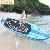 Zray超輕充氣衝浪板成人專業站立式滑水板水上瑜伽槳板sup劃水板台北日光NMS