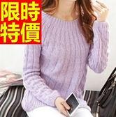 針織衫簡約可愛-寬鬆大麻花氣質女毛衣1色61l16[巴黎精品]