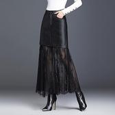 pu皮裙女2020新款顯瘦高腰a字半身裙秋季長裙胖妹妹蕾絲裙大擺裙