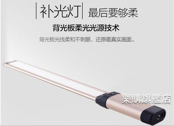 百貨週年慶-補光燈L2LED補光燈冰燈攝影棒手持柔光便攜式外拍人像多色溫wy