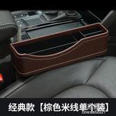 汽車收納盒座椅夾縫車載縫隙儲物車內用品置物盒創意多功能整理箱    原本良品