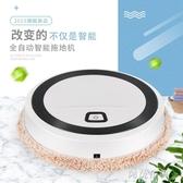 洗地機 家用智慧拖地機器人全自動擦地機清潔掃地機器人充電靜音無線洗地 mks阿薩布魯