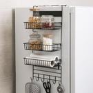 居家家冰箱置物架側收納掛架廚房用品壁掛多層儲物架掛籃家用大全  【端午節特惠】