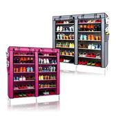 鞋架 鞋櫃 DIY組合鞋櫃 鞋子收納 12格防塵收納DIY鞋架 雙排加寬七層 6色 置物架【A032】