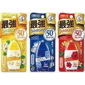 曼秀雷敦 SUNPLAY 防曬乳液(35g) SPF50+【小三美日】