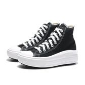 CONVERSE CHUCK TAYLOR ALL STAR MOVE 黑白 厚底 帆布鞋 高筒 女(布魯克林) 568497C
