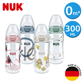 德國NUK-寬口徑PA奶瓶300ml-附1號中圓洞矽膠奶嘴0m+(顏色隨機出貨)