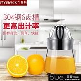 手動榨汁機 不銹鋼小型壓檸檬夾家用橙子擠水果神器橙汁器原汁機[【全館免運】]