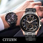 【公司貨5年延長保固】CITIZEN 星辰 AT8044-64E 金城武配戴廣告款 限量旗艦光動能電波錶