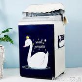 洗衣機罩 小天鵝洗衣機罩防水防曬7/8/9/10kg公斤上開蓋全自動波輪防塵罩套 moon衣櫥