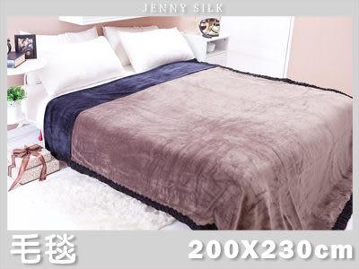 【名流寢飾家居館】ACE‧東洋素材超細素色毛毯‧雙人尺寸