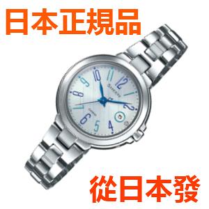 免運費 日本正規貨 CASIO SHEEN Radio Controlled Model 太陽能無線電鐘 女士手錶 SHW-5100D-7AJF
