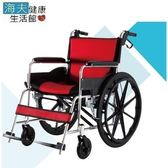 必翔銀髮手動輪椅(未滅菌)【海夫健康生活館】座得住手動輪椅 不可折背 18吋座寬(PH-181B)
