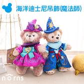 Norns 【海洋迪士尼吊飾(Duffy魔法師)】Shelliemay 達菲熊 雪莉玫 娃娃