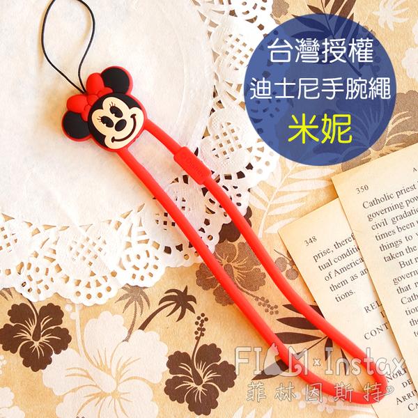 菲林因斯特《 米妮 手腕繩 》 台灣授權 Disney 迪士尼 Minnie Mouse 拍立得 相機 手機 手腕帶