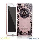 【04307】Apple iPhone8 / 8 Plus 施華洛世奇水晶 奢華 彩鑽保護殼 - 黑色蕾絲