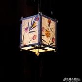 創意聖誕節鉅惠燈籠 古風diy手工燈籠花燈材料包漢服手提花燈宮燈ATF 聖誕節鉅惠ATF 聖誕節鉅惠