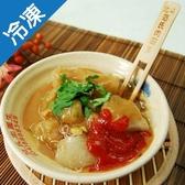 【北斗】在地彰化范氏肉圓生400G/盒【愛買冷凍】